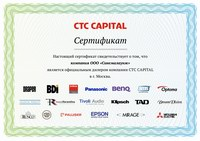 CTC Capital Certificate